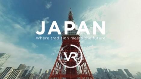 Le 16 destinazioni più spettacolari del Giappone  presentate nel nuovo video a 360°